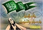 Definisi Harakah Islamiyah